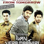 #IVM advt tomorrow with @iamVikramPrabhu @talk2ganesh & Vamsi.Hope blocked your week-end with the film & be different