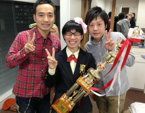 かもめんたる・槙尾ユウスケ (@makiokamomental): 20歳以下のお笑い日本一を決める大会「ワラチャン!」終了!なんとかもめんたるが応援するたかまつななが見事優勝しましたぁ!!投票してくださった方、ありがとうございます!! http://t.co/WtaelH0XDL