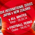 RT @NZ_Football: FIXTURE NEWS | #AllWhites & #FootballFerns to play Japan in 2014 http://t.co/WSgYW58p8r http://t.co/qAGzyh2aVE