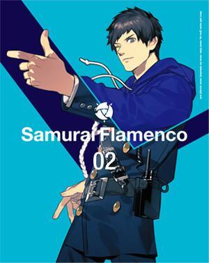 2巻描き下ろしイラストはこちら!まずは倉花さん描き下ろしジャケット。ヒーローポーズならぬ警官ポーズ(?)が決まってます!