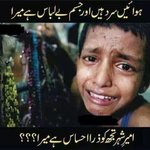 """@fairybrut: A place where exploitation of the poor at the hands of the affluent #Pakistan #JoinTuQ4Change #TuQ http://t.co/xMeUsXRajf"""