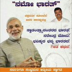 --- --- @KiranKS @narendramodi @mepratap @LtGen_SampathK @Swamy39. Pl. Join us and be a part of progressive india. http://t.co/S5yRz6x4u5