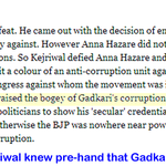 Is Mr.Bhushan (AAP Founder) saying that Kejriwal knew pre-hand that corruption allegations on Gadkari were false? http://t.co/Q8YifEeRGU
