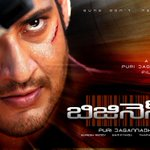 RT @MaheshBabuNews: Watch Superstar @urstrulyMahesh High Voltage One Man Show #Businessman  Today @GeminiTV 3 PM http://t.co/hO89AGX7Zz