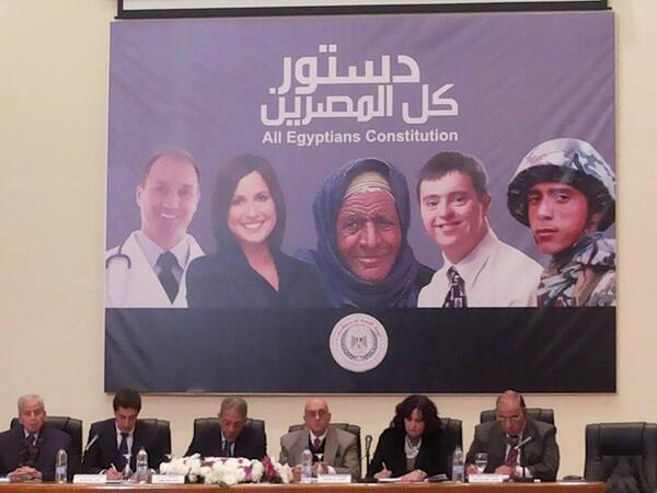 دستور لكل المصرين ... مش المصريين .واللهي عيب http://t.co/ymBe87gTZ1
