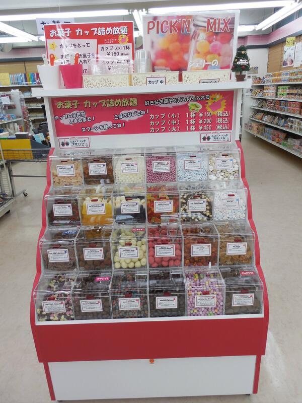 もうすぐクリスマス。 シェリーに昨日から好きなお菓子をカップ(150円より)に詰めて買う、というこんなの(写真)が入ってきました。 minikitene. http://t.co/grvVbpXA5q