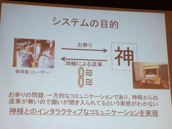 上岡さんとこの発表謎すぎるw http://t.co/CDrIySrBGw