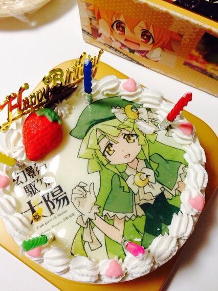 年越しるなさんケーキいただきまーす!ペロペロ! #geneitaiyo
