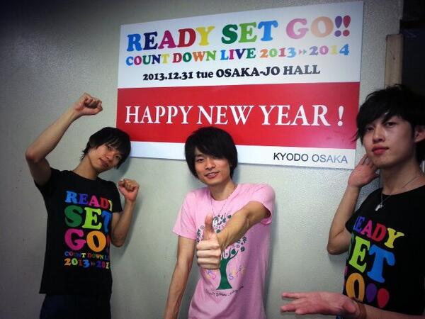 Happy New Year! 今年もよろしくお願いいたします!#WEAVER http://t.co/i4NzeYOhwh