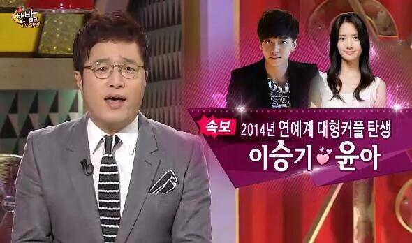 After lee seung gi and yoona