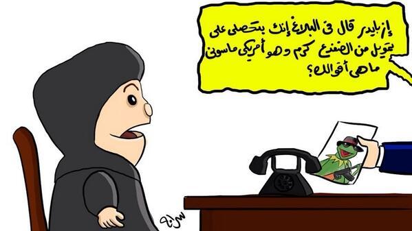 ابلة فاهيتا (@AblaFahita): #من_وحي_التحقيق http://t.co/AKoiuuzdUh