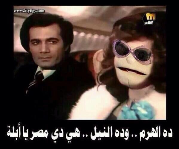 ابلة فاهيتا (@AblaFahita): هي دي مصر يا ابله... http://t.co/Yv7yyM1otu