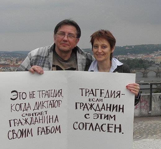 +1 RT @spina_putina: Очень точные слова http://t.co/zYogUqrpNv