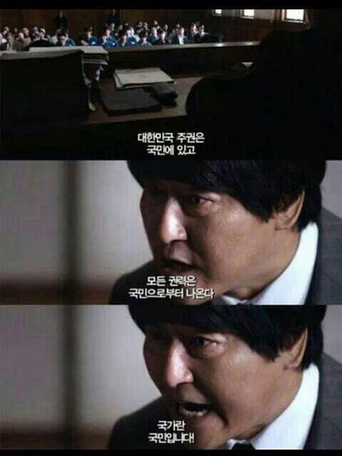 RT @insanefilm: 영화<변호인> 최고의 명장면 http://t.co/8ZK0LYr3Vq