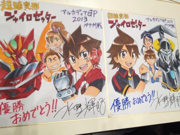 そして!水野輝昭先生描きおろし色紙も、ペアで!2枚で対になっている絆色紙!すてき!! #gyrozetter