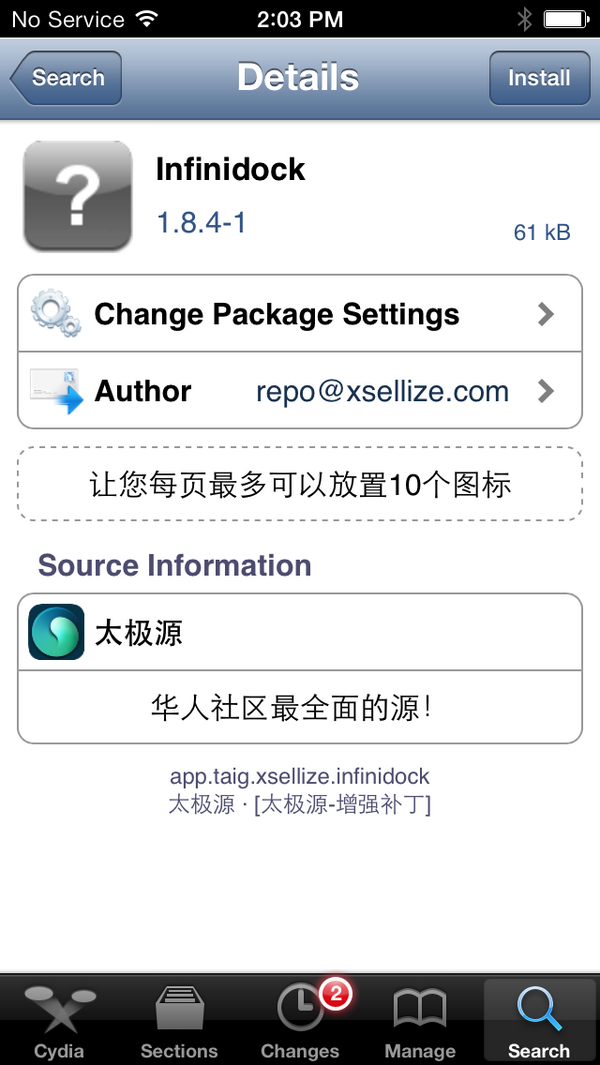 Fun fact: evasi0n (china edition) comes pre-installed with a repository listing pirated versions of all my tweaks. http://t.co/96Or4Cv1dK