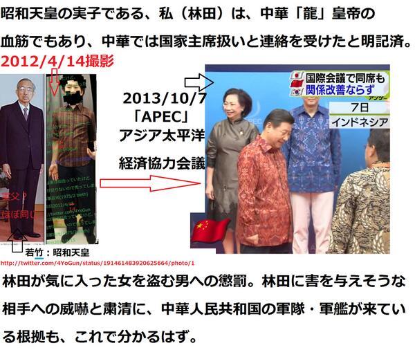 【日テレ新人】 畑下由佳 Part 1 【シューイチ】YouTube動画>7本 ->画像>407枚