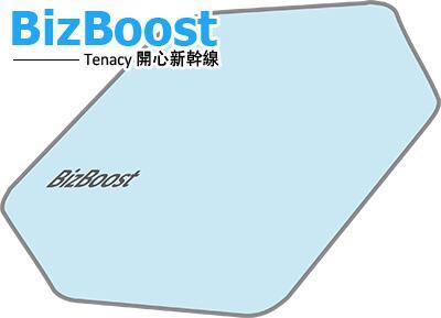 從 2014年1月1日起,我們將舉行 BizBoost 開心新幹線 的免費體驗活動,其中使用者更有機會獲得免費的BizBoost 裝置以及一年的免費服務。更多的資訊,請瀏覽 http://t.co/9HA3Gyed3D http://t.co/AyqAA2Nhxp
