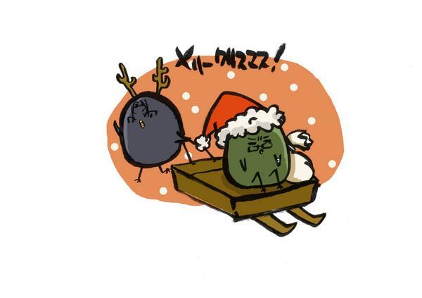 Merry christmas なのだ よ kurobas pic twitter com hdkaehrytp