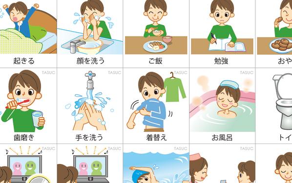 すべての講義 4歳 勉強 : たすく (@tasuc) Influencer Profile ...