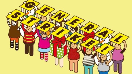 #총파업_포스터 http://t.co/5DaQYEnzC7