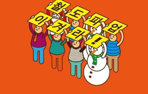 #총파업_포스터 http://t.co/SS7RPwyOLN