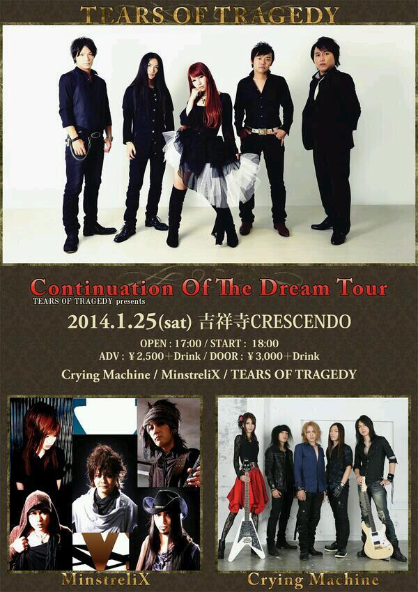 †遼-HARUKA-† (@Haruka_Tears): 次のライブはCrying Machine・MinstreliXを迎え、1月25日吉祥寺CRESCENDOで開催!ご予約はこちら✡http://t.co/YBQZKwtNZq http://t.co/GxNDfKVk9b http://t.co/Pu5rjOvY7v