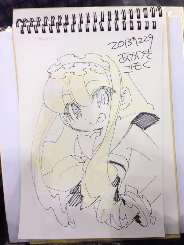 昨日コミケ会場で描いたぎんかちゃん #geneitaiyo