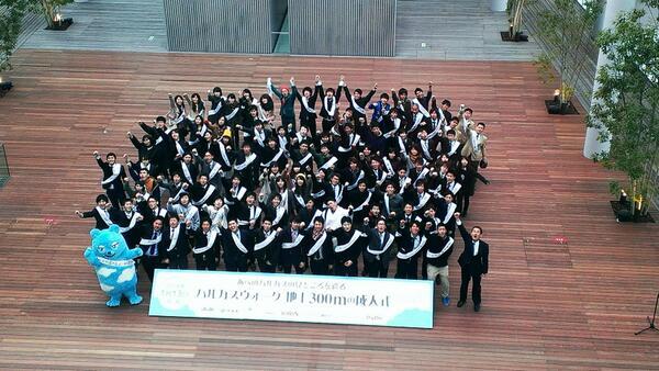 今日は成人の日☆ あべのハルカスでも、「ハルカスウォーク 地上300mの成人式」が行われ、新成人の皆さんが成人の決意を胸に最上階60階まで階段で登られました! 新成人の皆さん、おめでとうございます(*^_^*) http://t.co/hkITgWmA5J