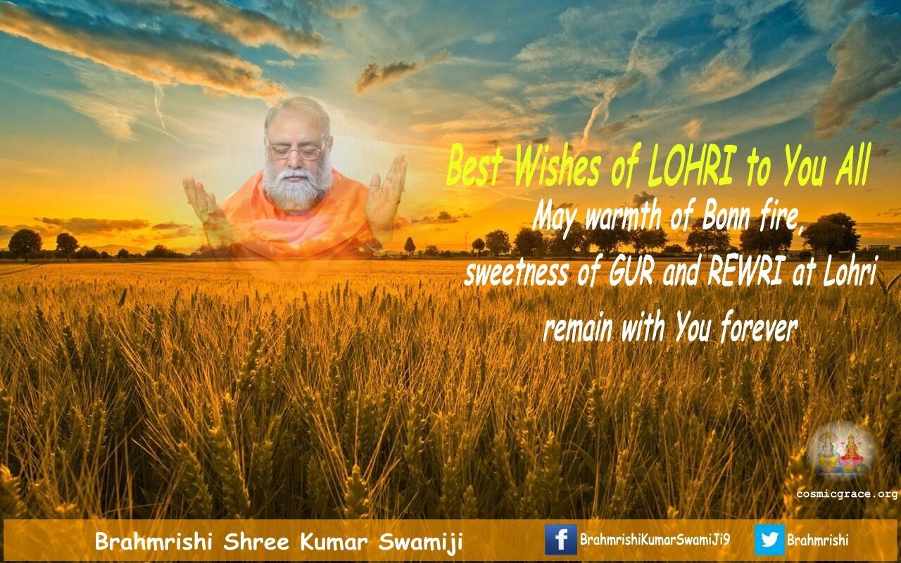 Wish u Happy Lohri on behalf of Bhagwan Shree Lakshmi Narayan Dham & Param Pujye Sadgurudev Ji. May God Bless us all. http://t.co/a3dm4FPofK