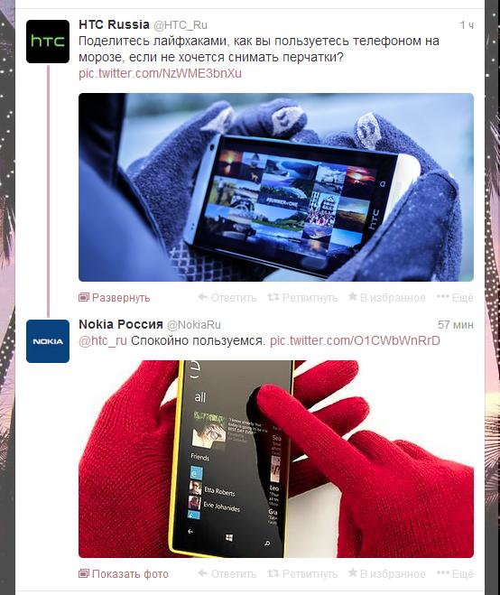 Nokia ответил HTC :-) https://t.co/Klz3vvkVlt http://t.co/C3hKTW5PPj