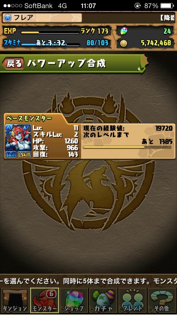 ( ´・∀・`)? http://t.co/SsAFEX8oii