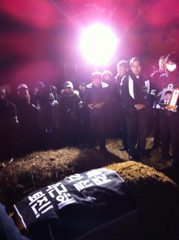 이남종 열사 광주 망월동 민주 묘역에 잠들다. http://t.co/iIKk98SXHj