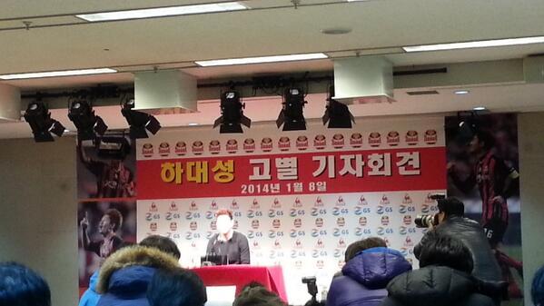"""""""다시 돌아온다면 꼭 서울에서, 서울의 유니폼을 입고 은퇴를 하는 것이 저의 또 다른 목표입니다"""" 데얀에 이어서 하대성 까지도... 이러니 수호신이 사랑 할 수 밖에... http://t.co/Fq6c0yKkht"""