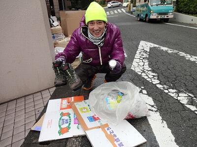 ルー大柴さんから新しいブログが届きました!2ヶ月に1度、隣の駅まで往復で行っているゴミ拾いが4年目になったそうですよ!すごいですね!ブログはコチラ!⇒http://t.co/W1otlffFNX http://t.co/55P1lv0c3K