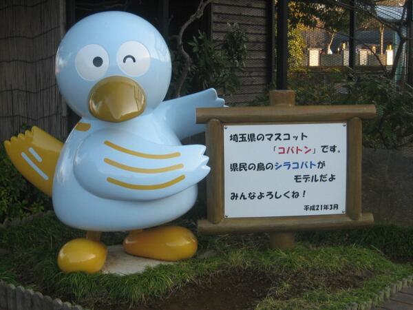 ボーイフレンド(埼) http://t.co/MJvbgrudoX