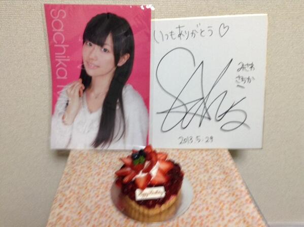 三澤紗千香ちゃん、21歳のお誕生日おめでとうございます*・゜゚・*:.。..。.:*・'(*゚▽゚*)'・*:.。. .。.:*・゜゚・* http://t.co/kG34llbXxs
