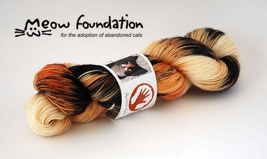 猫毛糸(Not 本物)。購入金額が捨て猫救済に使われるみたい。#猫物欲 http://t.co/pd7SMprqPw