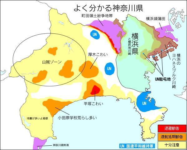 神奈川県って怖い所なんだね。メデジンカルテルの住みかみたいな感じだね http://t.co/UFQRVpAjyx