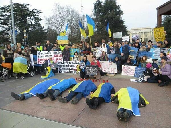 MT @SpilnoTVEnglish: #Euromaidan in Geneva Switzerland in front of UN offices. http://t.co/HZmrsmGZGL http://t.co/cmHhEJpGvp