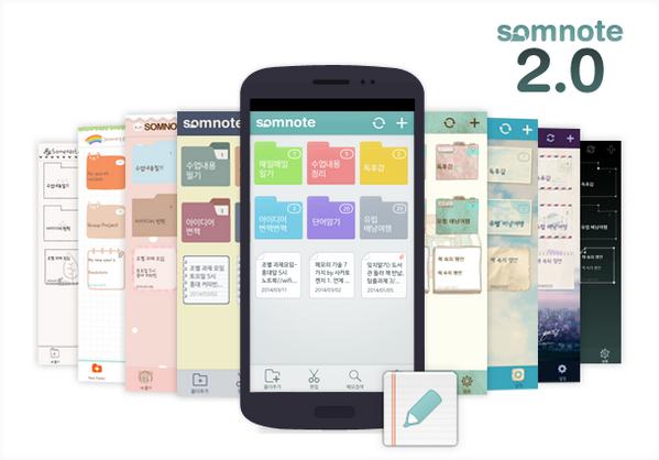 오늘 솜노트 2.0을 출시했습니다. 테마 기능이 들어가 김수현/수지 포함 19종의 테마가 무료로 제공됩니다. 구글 플레이, 애플 앱스토어서 지금 받아보세요! http://t.co/6JpeUW3WWn http://t.co/ogr9Z54yWu