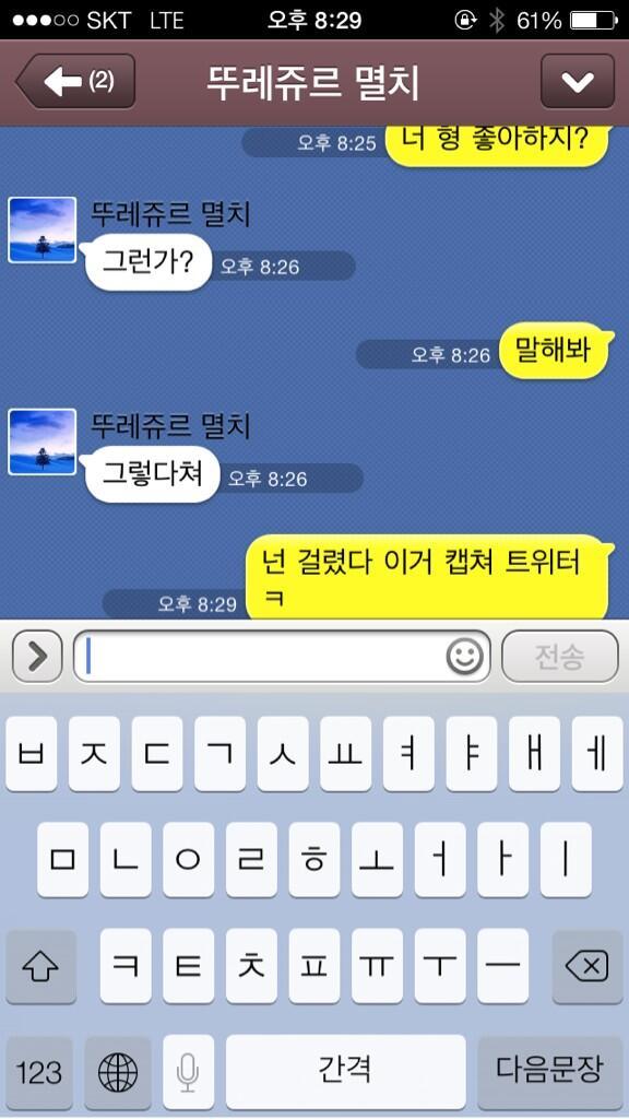 멸치 강인빠 2탄 http://t.co/BTFqHskoxz