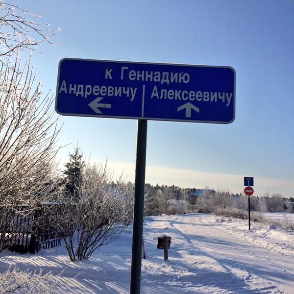 Вот моя деревня... )) http://t.co/bgerK7648b