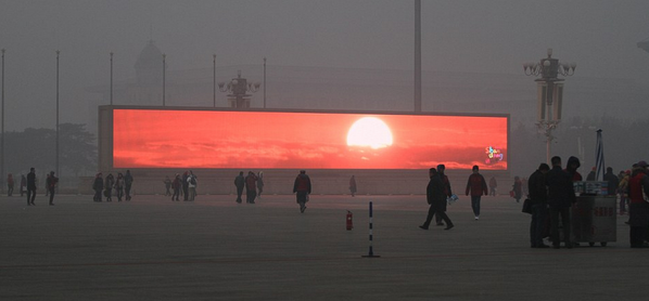 China televising the sunrise because of smog -  Here's what a disregard for environmental laws gets you. http://t.co/VE1ixMXfrG