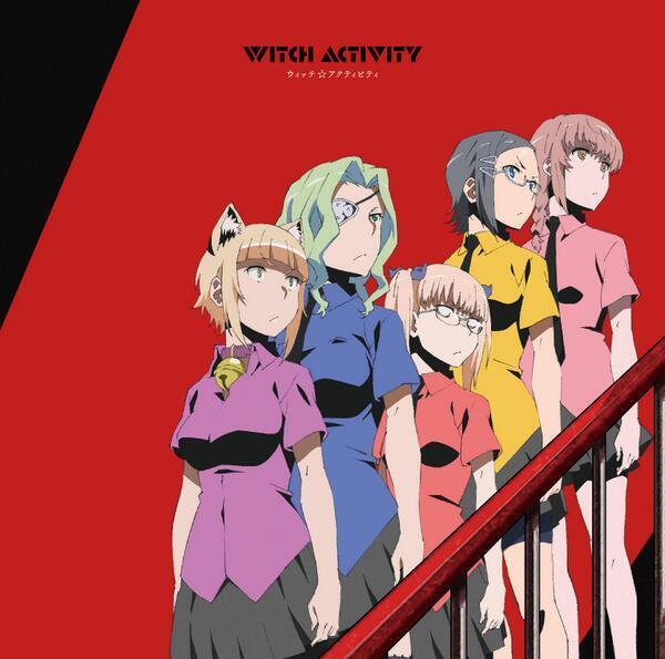 情報解禁がありました。ウィッチクラフトワークスED曲『ウィッチ☆アクティビティ』のシングルCDのジャケ写です。言っときま