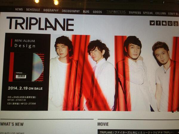 公式ホームページのトップ画面が新しいミニアルバムの写真にちょっとだけ変わったよ(^_^)  ダイシダンスさんとのコラボ曲もあるんでお楽しみに!  ケイン http://t.co/Fk7tSXzmsk