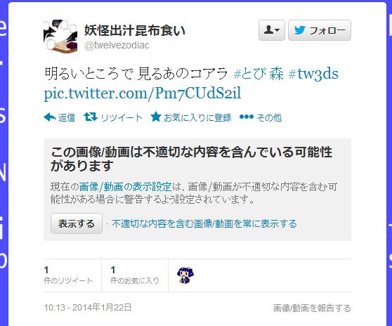 @suikou_RO @twelvezodiac 腹抱えてワロタ http://t.co/awYYm0p1ZA