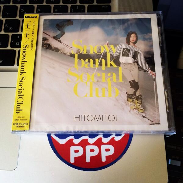 一十三十一ニューアルバム 「Snowbank Social club」CD現物が手元に届きました。 いよいよ来週水曜日の1/29発売になります。自分は作編曲&ギター客演含めると六曲参加させて貰っています。 よろしくお願いします! http://t.co/13UNwxiKHz