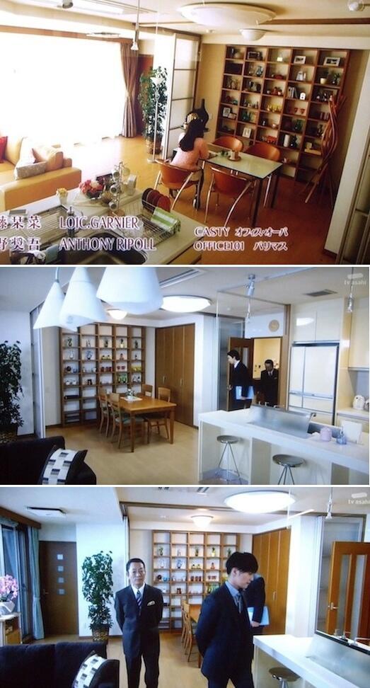 サエコさんの新居、相棒season12の9話にも、殺された女性の部屋として出て来てた(笑) http://t.co/ZIs8yvmJ9F