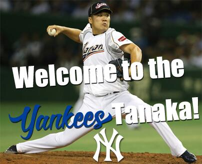 Welcome to the #Yankees Tanaka!! #NYY http://t.co/LdtROwZxV3